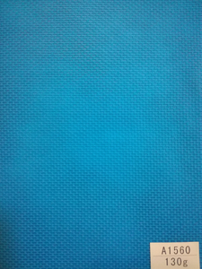 Nylon Spunbond Nonwoven (PA6/PA66) For Shoes Ling